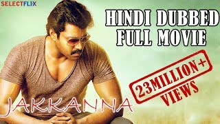 Jakkanna - Hindi Dubbed Full Movie | Sunil, Mannara Chopra, Posani Krishna Murali