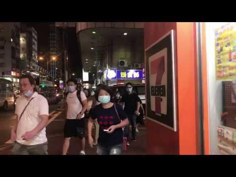 【200523】疫情下的香港#2 - YouTube