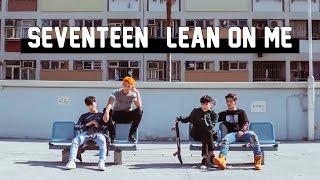 SEVENTEEN - Lean On Me -Japanese ver.-