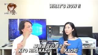 what'snow 2018/08/14 基軸通貨の凄さ !!