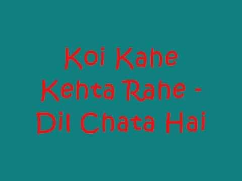 Koi Kahe Kehta Rahe - Dil Chata Hai