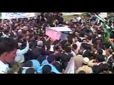 song Hoo gey ruswa Pakistan Muslim League Nawaz - YouTube
