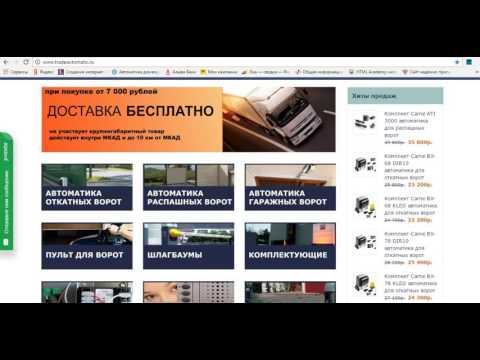 Создание интернет-магазина за 6 дней и 12 000 руб