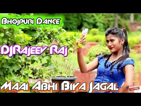 Maai Abhi Biya Jagal    Bhojpuri Latest Video Song 2018    Dholki Mix   