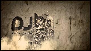 djbtch (Video Intro)