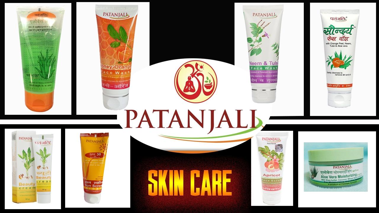 ✔️✔️✔️ पतंजलि स्किन केयर प्रोडक्ट लिस्ट || Patanjali Complete Skincare Product List