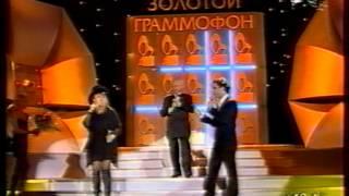 Алла Пугачёва и Максим Галкин - Холодно; Это - любовь (СПб, Золотой граммофон-2002)