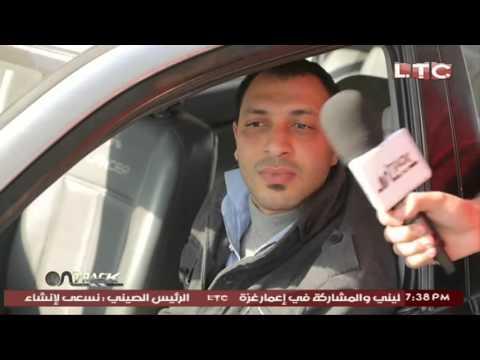 Mohamed Adel - Libya oil