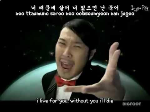 Haha - You're My Destiny [HAN+ROM+ENG]