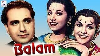 Balam | Suraiya, Anwari, Gulnar | 1949 | HD