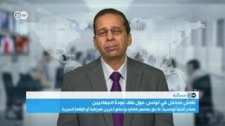 هل ستحاكم تونس الجهاديين التونسيين العائدين؟