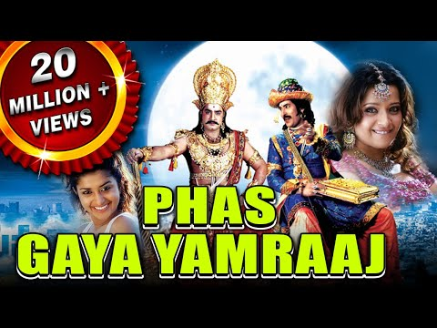 Phas Gaya Yamraaj (Yamagola Malli Modalayindi) Hindi Dubbed Full Movie | Srikanth, Meera Jasmine