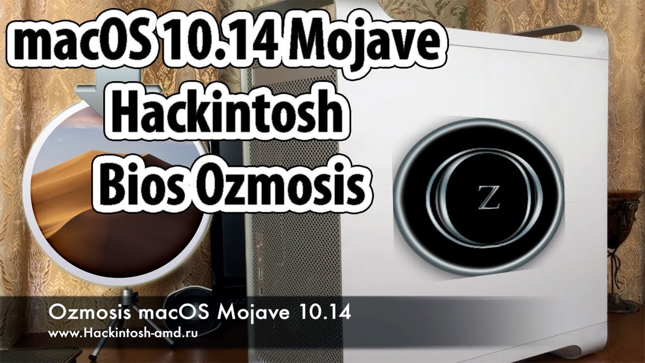 Осторожно! macOS 10 14 Mojave Hackintosh Bios Ozmosis