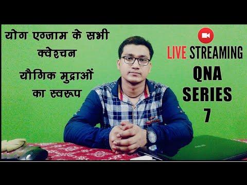 QnA Series - Episode 7 | Yoga Government Job | Yoga Job