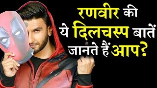 Here Are Some Interesting Facts About Ranveer Singh