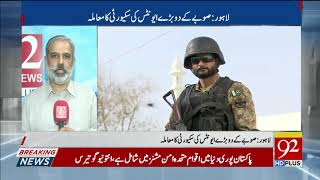 Punjab Government Receives Top Military Intelligence Agencies Support For Security Of Events