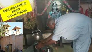 Hindus Temples in Pakistan | Shree Laxmi Narayan Mandir Natty Jetty Karachi, Pakistan
