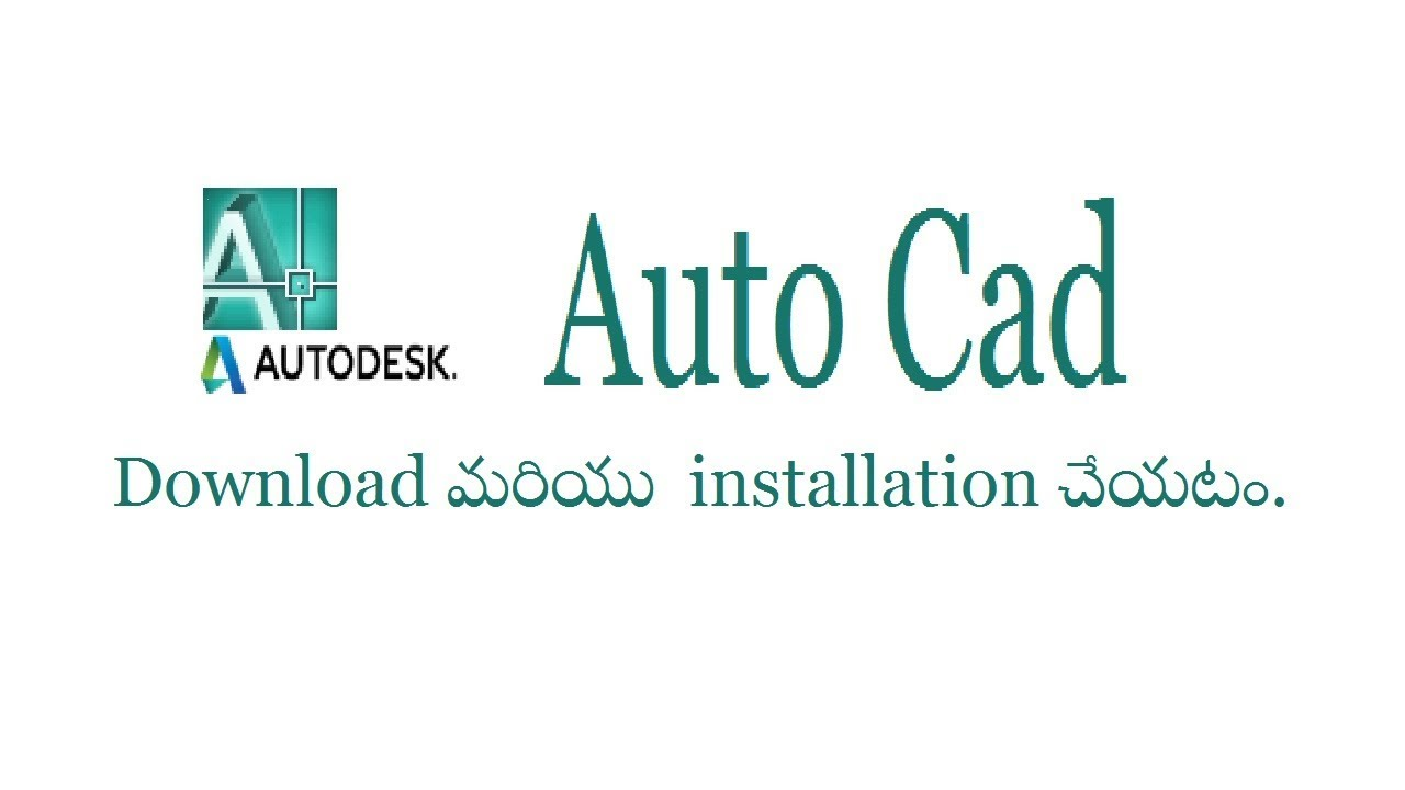 Can i get autocad free? | free download | scan2cad.