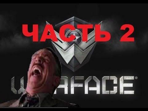 Warface Прикольные картинки часть 2