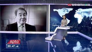 Алматыда жұртшылық Ескендір Хасанғалиевті ақтық сапарға шығарып салды