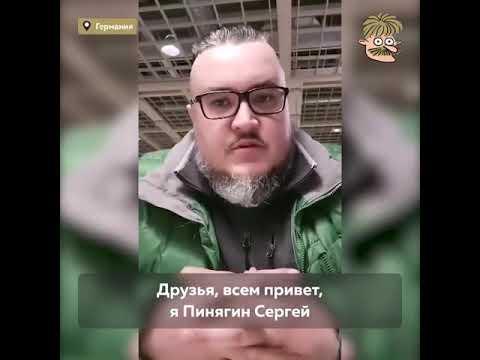 Пинягин Сергей, ДОВЕЛИ ДО ОТЧАЯНИЯ!