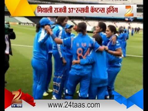 Australia : Indian Womens Cricket Team Win T20 Match Series