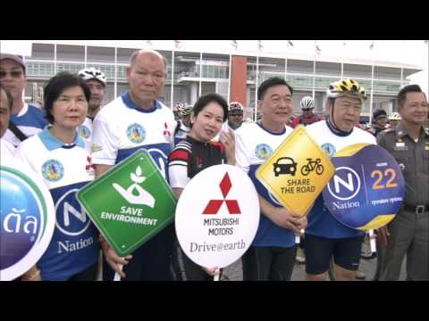 Nation Bike Thailand 5 จังหวัด