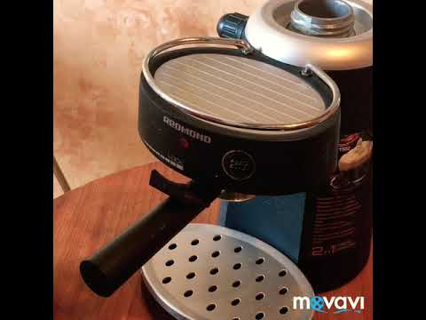 Тестируем кофеварку REDMOND капуччино!!!