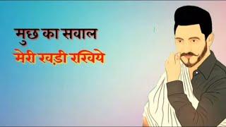 New Haryanvi Whatsapp Status || जाट जाटनी - Sukh Deswal || New Haryanvi Status 2019