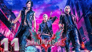 Devil May Cry 5 (11) - Yamato | Vertez