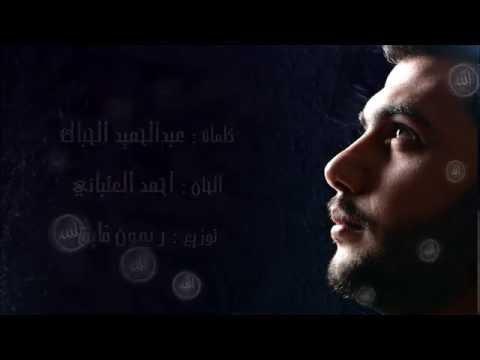 محمد سعد - يارب جايلك / Mohamed Saad - Ya Rab Gaylak