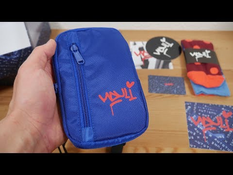 MAULI - AUTISMUS x AUTOTUNE (Unlimited Edition Supreme Box) UNBOXING