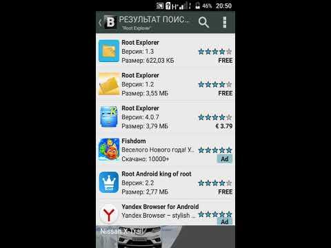 Приложение где можно скачать бесплатно все платные приложения и игры в плей маркете