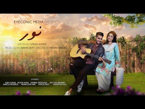JIYA | NOOR | Asim Azhar