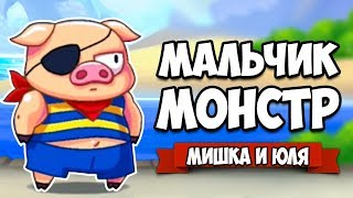 МАЛЬЧИК МОНСТР - СТАНЬ ОБОРОТНЕМ ♦ Monster Boy And The Cursed Kingdom