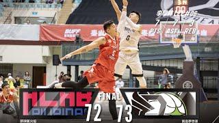 Formosa Dreamers寶島夢想家 Full Highlights vs San Miguel Alab Pilipinas 2018-2019 ASEAN Basketball League