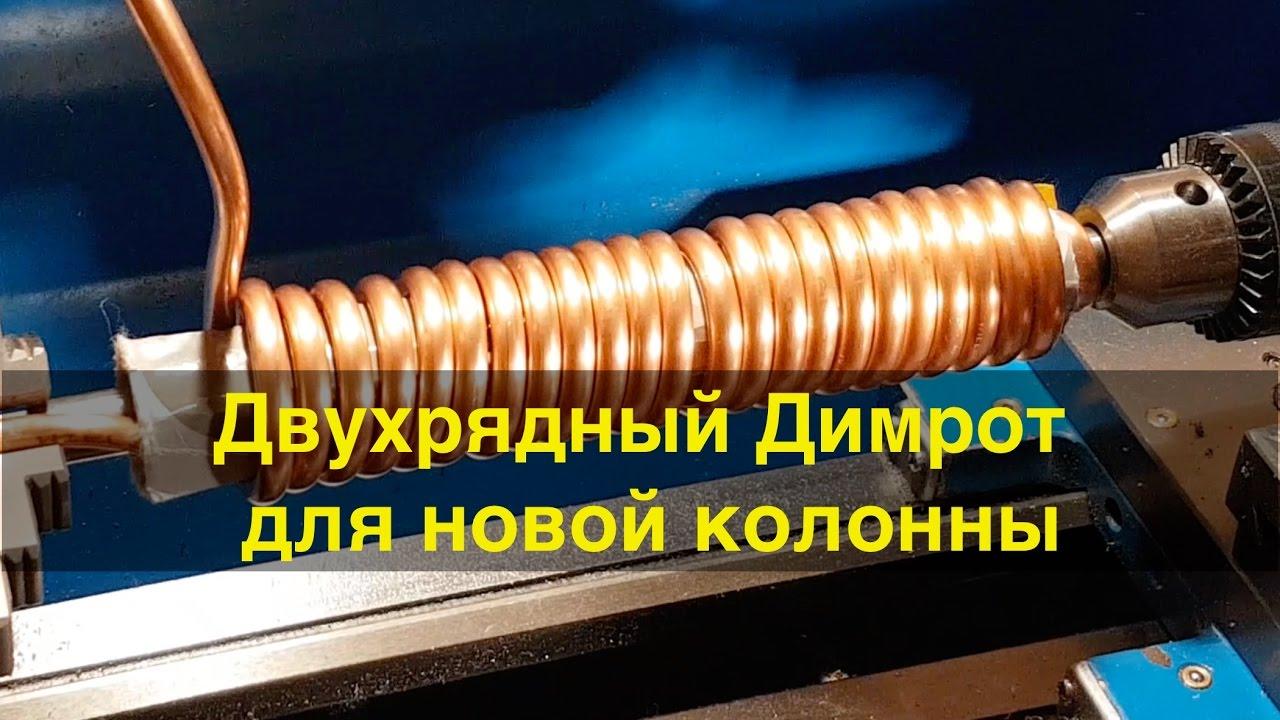 Пресноводный аквариум оборудование для аквариумов охладители аквариумной воды в интернет-магазине живая вода по цене от 1914 руб. Широкий выбор и доставка по всей россии.