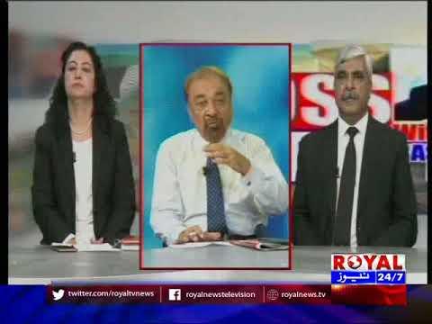 Cross View Program With Rashid Hijazi 21 September 2017