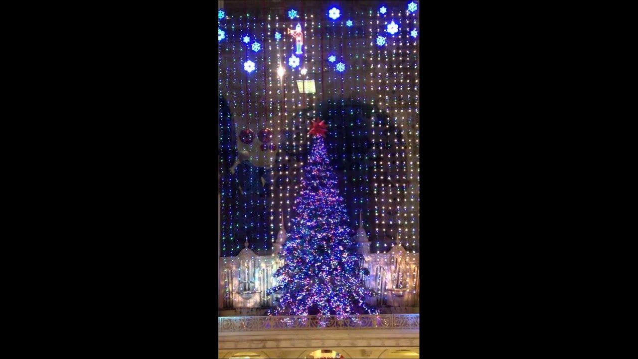 Macys Light Show