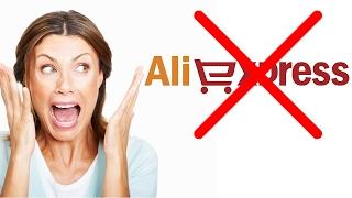 видео Aliexpress отменил бесплатную доставку в Беларусь и Украину