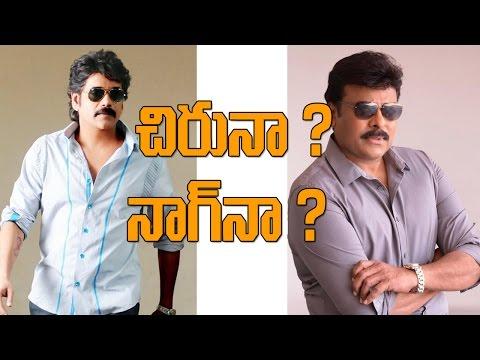 Chiranjeevi or Nagarjuna ? Who will do it ? | Telugu Cinema |