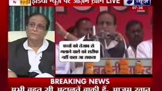 India News exclusive interview with Azam Khan