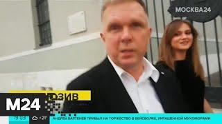 Кто из гостей приехал на свадьбу к Собчак - Москва 24
