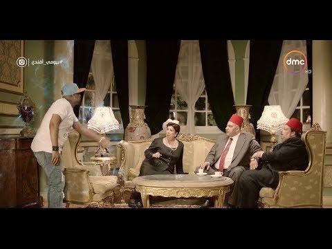 بيومي أفندي - ' احنا بنشتري راجل .. اخترعتي القايمة منين ' .. كوميديا بيومي فؤاد ورجاء الجداوي