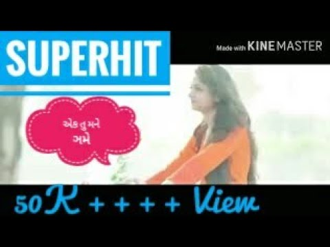All India Ma Ek Tu Mane Game || Jyoti Vanjara || Gujarati super hit song