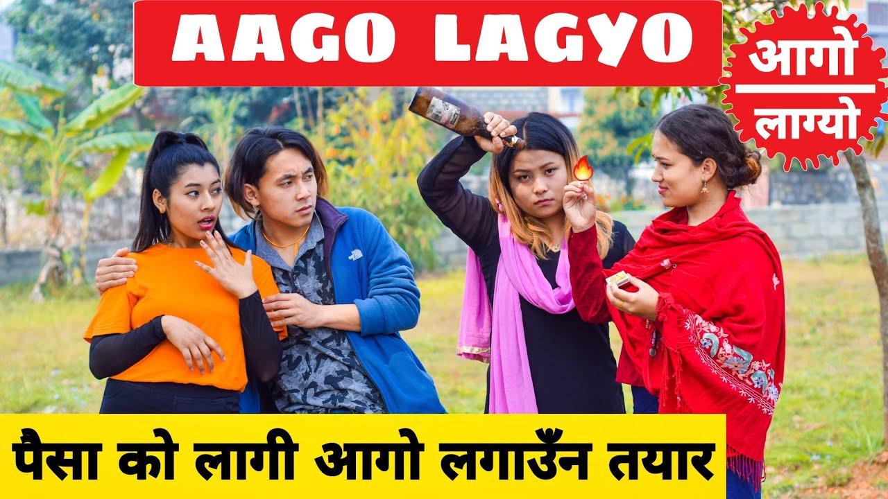 Aago Lagyo   Nepali Comedy Short Film    Local Production    May 2021