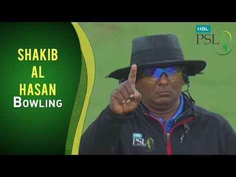 PSL 2017 Match 16: Peshawar Zalmi vs Lahore Qalandars - Shakib Al Hasan Bowling