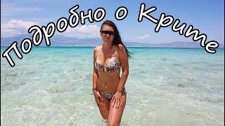 видео Сколько денег брать на Кипр на неделю, на отдых