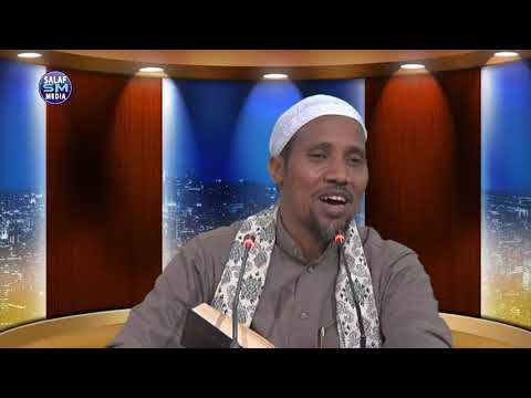 D 46 كتاب معالم السنة النبوية الدكتور آدم شيخ علي
