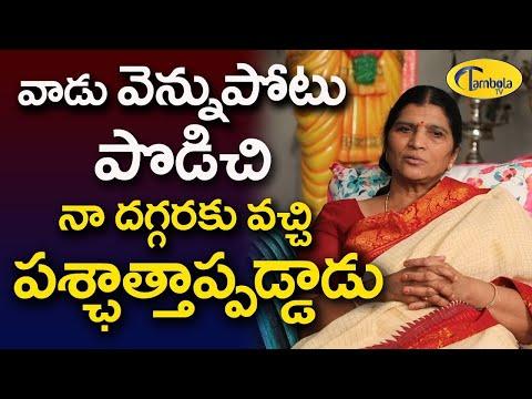 Lakshmi Parvathi Recalls